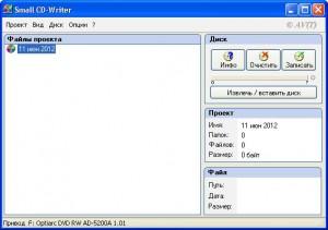 Компактная программа для записи дисков Small CD-Writer