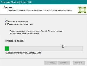 Установка DirectX, загрузка и установка компонентов