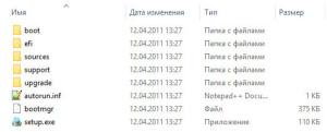 Список файлов на диске Windows 7