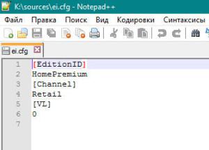 Содержимое файла sources\ei.cfg
