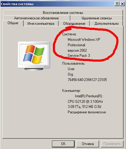 Как сделать из 64 разрядной 32 разрядную систему windows xp