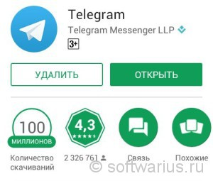 Telegram в Google Play
