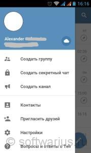 Меню Telegram на Android