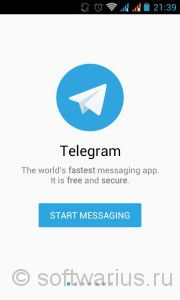 telegram_start_messaging_4