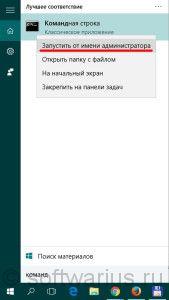 cmd_admin_method4_01