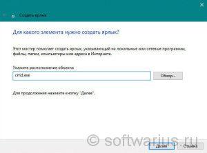 cmd_admin_method8_02