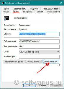 cmd_admin_method8_04