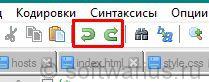 Отмена последних действий Ctrl+Z и Ctrl+Y в Notepad++