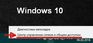 soft_win10_ip00
