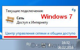 soft_win7_ip00