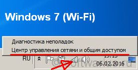 soft_win7_wifi_ip00