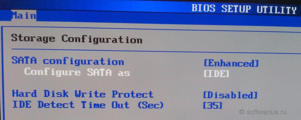 в биос нет system configuration