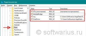 HKEY_CURRENT_USER\SOFTWARE\Microsoft\Windows\CurrentVersion\Run