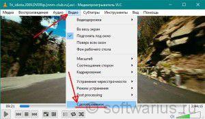 VLC, меню Видео, выбираете пункт Сделать снимок