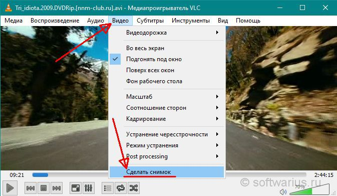как сделать скриншот с видео сохранить картинку