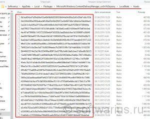Здесь лежат изображения с экрана блокировки Windows 10