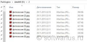 explorer_autorename_all_files
