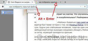 Alt+Enter в адресной строке открывает результаты в новой вкладке