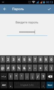 telegram, введите пароль