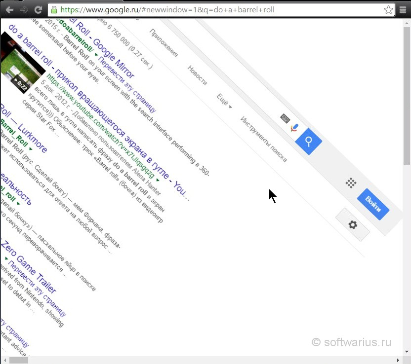 Как сделать бочку в гугл