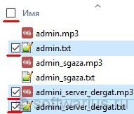Флажки элементов для Windows