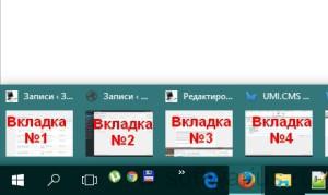 Предпросмотр вкладок Firefox на панели задач Windows