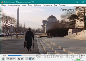 Изменяем скорость воспроизведения в VLC